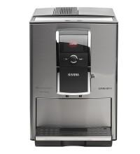 Автоматическая кофемашина Nivona CafeRomatica NICR 859 купить в интернет-магазине с доставкой