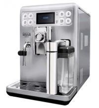 Автоматическая кофемашина Gaggia Babila купить в интернет-магазине с доставкой