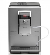 Автоматическая кофемашина Nivona CafeRomatica NICR 842 купить в интернет-магазине с доставкой
