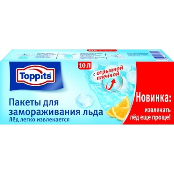 Пакетики Toppits для приготовления льда, 10шт х 19шариков