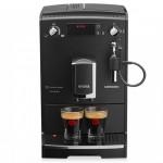 Автоматическая кофемашина Nivona CafeRomatica NICR 520