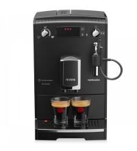 Автоматическая кофемашина Nivona CafeRomatica NICR 520 купить в интернет-магазине с доставкой