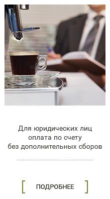 Лучшие кофемашины для офиса